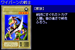 AlligatorsSword-DM6-JP-VG.png