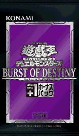 Burst of Destiny +1 Bonus Pack