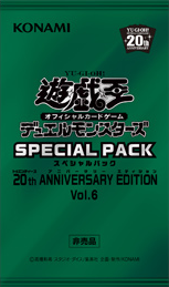 Special Pack 20th Anniversary Edition Vol.6