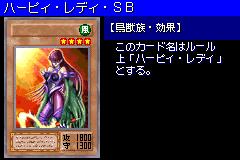 CyberHarpie-DM6-JP-VG.png