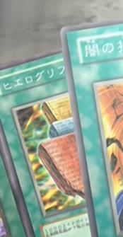 HieroglyphLithograph-JP-Anime-GX.png