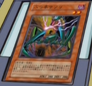 8ClawsScorpion-JP-Anime-GX.png