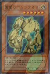 GoldenHomunculus-JP-Anime-GX.png