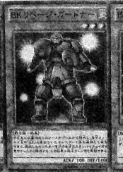 BattlinBoxerRibGardna-JP-Manga-DZ.png