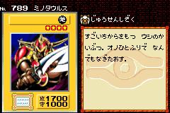 BattleOx-DM5-JP-VG.png