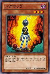 CrashbugZ-JP-Anime-ZX.png