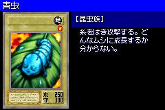 Kattapillar-DM6-JP-VG.png
