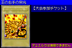 GloryoftheKingsHand-DM6-JP-VG.png