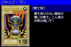 JudgeMan-DM6-JP-VG.png