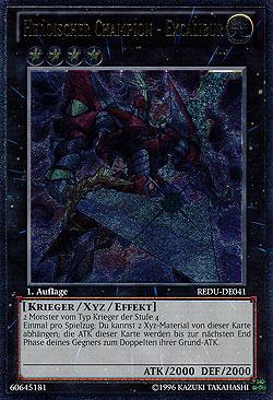 File:HeroicChampionExcalibur-REDU-DE-UtR-1E.jpg
