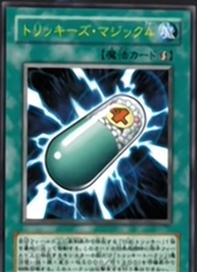 TrickySpell4-JP-Anime-DM.png