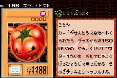 MysticTomato-DM5-JP-VG.png
