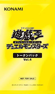 Token Pack Vol.4