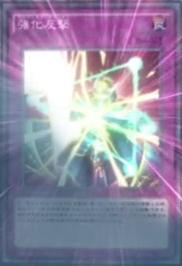 EnhancedCounter-JP-Anime-MOV3.png