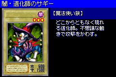 SaggitheDarkClown-DM6-JP-VG.png