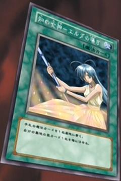 GoddessErdasGuidance-JP-Anime-DM.png