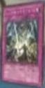 SynchroRivalry-JP-Anime-5D.jpg