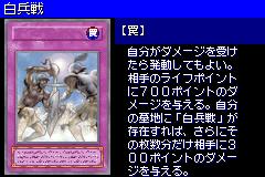 AttackandReceive-DM6-JP-VG.png