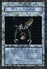 Carte YU GI OH CHEVALIER FLASH DUEA-FR001