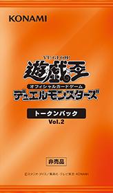 Token Pack Vol.2