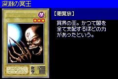 DarkKingoftheAbyss-DM6-JP-VG.png