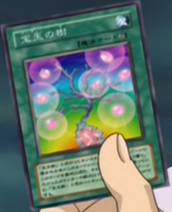CrystalTree-JP-Anime-GX.png