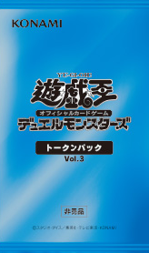 Token Pack Vol.3