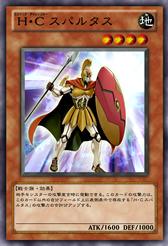 HeroicChallengerSpartan-JP-Anime-ZX.png