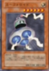 UFOroid-JP-Anime-GX.png