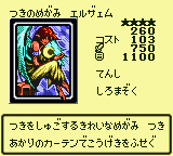 LunarQueenElzaim-DM4-JP-VG.png