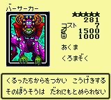 MysticClown-DM4-JP-VG.png