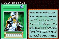 NoblemanofCrossout-DM5-JP-VG.png
