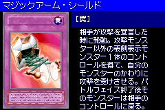 MagicArmShield-DM6-JP-VG.png