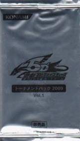 Tournament Pack 2009 Vol.1