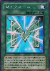 MForce-JP-Anime-GX.png