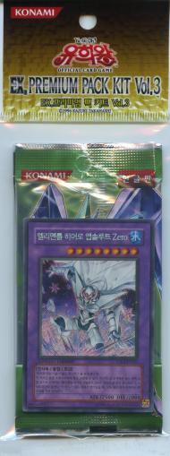 EX.Premium Pack Kit Vol.3