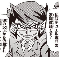 Kyoji Mikado