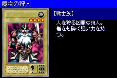 Kojikocy-DM6-JP-VG.png