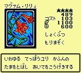 BarrelLily-DM4-JP-VG.png