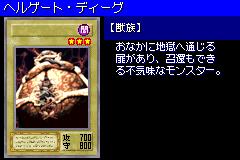 GateDeeg-DM6-JP-VG.png