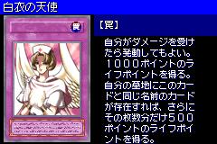 NuminousHealer-DM6-JP-VG.png