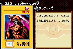 DokuroizotheGrimReaper-DM5-JP-VG.png