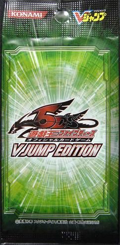 V Jump Edition