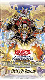 Structure Deck R: Lost Sanctuary Arrival of the Sun God Pack