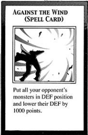 AgainsttheWind-EN-Manga-AV.png