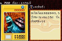 BoltEscargot-DM5-JP-VG.png