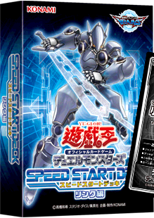Speed Start Deck Link Edition
