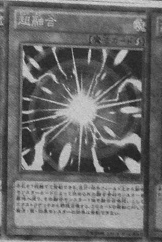 SuperPolymerization-JP-Manga-DZ.png