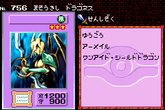DragonesstheWickedKnight-DM5-JP-VG.png