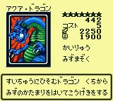 AquaDragon-DM4-JP-VG.png